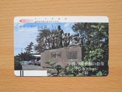 Japon Japan Free Front Bar, Balken Phonecard - 110-2155 / Monument, Statue - Japan