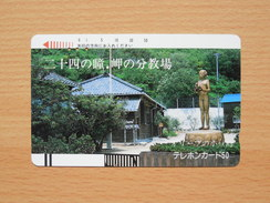 Japon Japan Free Front Bar, Balken Phonecard - 110-2158 / Monument, Statue, Temple - Japan