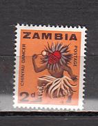 ZAMBIA  * YT N° 6 - Zambie (1965-...)