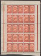 SoudanFrançais 1931-38 N° 77  NMH Gomme Légèrement Alterée Bloc Central De Planche 5 X 5   (E) - Soudan (1894-1902)