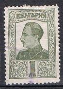 Série Courante Boris III N°187a - 1909-45 Royaume