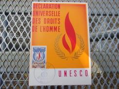 FRANCE (1971) UNESCO - Unclassified