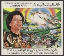 LIBYA 1982 - September Revolution - S/s MNH - Libië