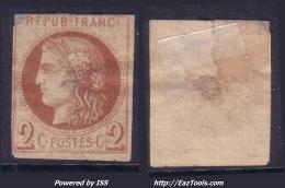 *RARETE* Report I Du 2c Bordeaux Impression Fine De Tours Défectueux (Y&T N° 40Af) - 1870 Emission De Bordeaux