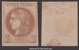 *RARETE* Report I Du 2c Bordeaux Neuf  (*) Signé JF BRUN Aspect SUPERBE ! (Y&T N° 40A, Case 14) - 1870 Bordeaux Printing
