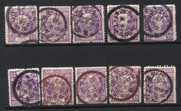 ASIA ASIE JAPON JAPAN LOT TIMBRES OBLITERES 15 SEN 1868-1912 - Usati
