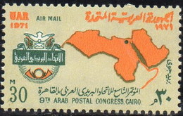Egipto Aereo 122 ** MNH. 1971 - Luchtpost