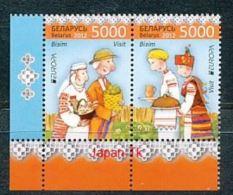 WEIßRUSSLAND  Mi.NR. 912-913 Europa - Besuche -2012- MNH - Europa-CEPT