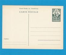 ENTIER POSTAL DE 1945(NO 123). - Entiers Postaux