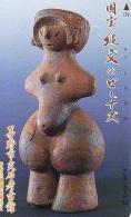 Télécarte Japon * Archaéologie Préhistoire (16b) Japan Phonecard Archaeology * Telefonkarte * ARCHEOLOGY * CULTURE - Paisajes