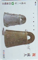 Télécarte Japon * Archaéologie Préhistoire (20) Japan Phonecard Archaeology * Telefonkarte * ARCHEOLOGY * CULTURE - Telefoonkaarten
