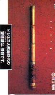 Télécarte Japon * Archaéologie Préhistoire (22) Japan Phonecard Archaeology * Telefonkarte * ARCHEOLOGY * CULTURE - Telefonkarten