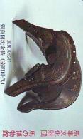 Télécarte Japon * Archaéologie Préhistoire (23) Japan Phonecard Archaeology * Telefonkarte * ARCHEOLOGY * CULTURE - Telefonkarten