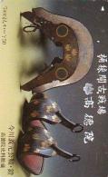 Télécarte Japon * Archaéologie Préhistoire (24) Japan Phonecard Archaeology * Telefonkarte * ARCHEOLOGY * CULTURE - Telefonkarten