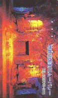 Télécarte Japon * Archaéologie Préhistoire (26) Japan Phonecard Archaeology * Telefonkarte * ARCHEOLOGY * CULTURE - Telefonkarten