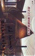 Télécarte Japon * Archaéologie Préhistoire (27) Japan Phonecard Archaeology * Telefonkarte * ARCHEOLOGY * CULTURE - Telefonkarten