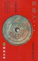 Télécarte Japon * Archaéologie Préhistoire (34) Japan Phonecard Archaeology * Telefonkarte * ARCHEOLOGY * CULTURE - Tarjetas Telefónicas