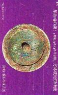 Télécarte Japon * Archaéologie Préhistoire (35) Japan Phonecard Archaeology * Telefonkarte * ARCHEOLOGY * CULTURE - Monnaies