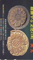 Télécarte Japon * Archaéologie Préhistoire (36) Japan Phonecard Archaeology * Telefonkarte * ARCHEOLOGY * CULTURE - Munten