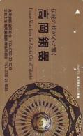 Télécarte Japon * Archaéologie Préhistoire (37) Japan Phonecard Archaeology * Telefonkarte * ARCHEOLOGY * CULTURE - Sin Clasificación