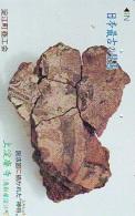 Télécarte Japon * Archaéologie Préhistoire (38) Japan Phonecard Archaeology * Telefonkarte * ARCHEOLOGY * CULTURE - Télécartes