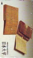 Télécarte Japon * Archaéologie Préhistoire (39) Japan Phonecard Archaeology * Telefonkarte * ARCHEOLOGY * CULTURE - Télécartes