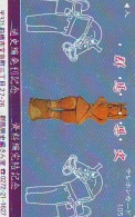 Télécarte Japon * Archaéologie Préhistoire (40) Japan Phonecard Archaeology * Telefonkarte * ARCHEOLOGY * CULTURE - Télécartes