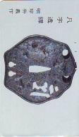 Télécarte Japon * Archaéologie Préhistoire (42) Japan Phonecard Archaeology * Telefonkarte * ARCHEOLOGY * CULTURE - Télécartes