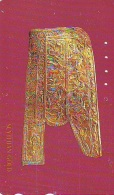 Télécarte Japon * Archaéologie Préhistoire (44) Japan Phonecard Archaeology * Telefonkarte * ARCHEOLOGY * CULTURE - Télécartes
