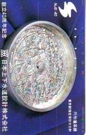Télécarte Japon * Archaéologie Préhistoire (46) Japan Phonecard Archaeology * Telefonkarte * ARCHEOLOGY * CULTURE - Sin Clasificación