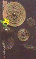 Télécarte Japon * Archaéologie Préhistoire (47) Japan Phonecard Archaeology * Telefonkarte * ARCHEOLOGY * CULTURE - Coins
