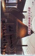 Télécarte Japon * Archaéologie Préhistoire (48) Japan Phonecard Archaeology * Telefonkarte * ARCHEOLOGY * CULTURE - Télécartes