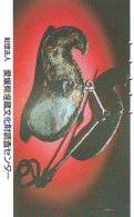 Télécarte Japon * Archaéologie Préhistoire (49) Japan Phonecard Archaeology * Telefonkarte * ARCHEOLOGY * CULTURE - Télécartes