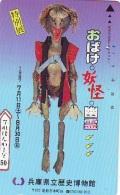 Télécarte Japon * Archaéologie Préhistoire (50) Japan Phonecard Archaeology * Telefonkarte * ARCHEOLOGY * CULTURE - Télécartes