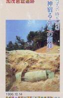 Télécarte Japon * Archaéologie Préhistoire (53) Japan Phonecard Archaeology * Telefonkarte * ARCHEOLOGY * CULTURE - Télécartes