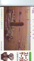 Télécarte Japon * Archaéologie Préhistoire (54) Japan Phonecard Archaeology * Telefonkarte * ARCHEOLOGY * CULTURE - Télécartes
