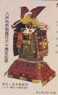 Télécarte Japon * Archaéologie Préhistoire (55) Japan Phonecard Archaeology * Telefonkarte * ARCHEOLOGY * CULTURE - Télécartes