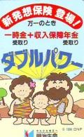 Télécarte Japon * Archaéologie Préhistoire (58) Japan Phonecard Archaeology * Telefonkarte * ARCHEOLOGY * CULTURE - Télécartes