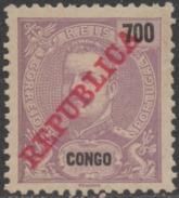 Portuguese Congo - 1898 King Carlos 700 Réis - Congo Portoghese