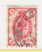 FINLAND 48   Perf. 14 1/4  X 14 3/4  Laid  Paper   (o)   Wmk.  1901- 2  Issue - 1856-1917 Russian Government