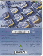 LEBANON - Kalam Prepaid Card 15000LL, CN : 1202, Exp.date 31/12/07, Used - Lebanon
