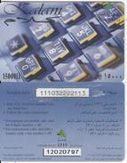 LEBANON - Kalam Prepaid Card 15000LL, CN : 1202, Exp.date 31/12/07, Used