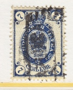 FINLAND 50   Perf. 14 1/4  X 14 3/4  Laid  Paper   (o)   Wmk.  1901- 2  Issue - 1856-1917 Russian Government