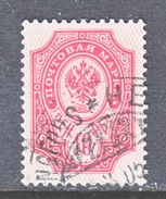 FINLAND 66   Perf. 14 1/2  X 15  (o)   1901  Issue - 1856-1917 Russian Government