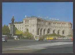 77910/ ARMENIA, Yerevan, Lenin Square - Armenia