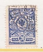 FINLAND 80 B   Perf.  14 1/4 X 14 3/4  (o) - 1856-1917 Russian Government