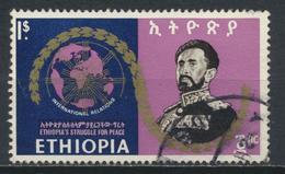 °°° LOT ETIOPIA ETHIOPIA - Y&T N°511 - 1968 °°° - Ethiopia