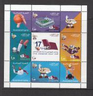 QATAR - 2004- ARABIAN GULF CUP SOUVENIR SHEET MINT NEVER HINGED, SG CAT £14 - Qatar