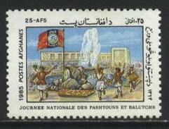 1985 Afghanistan Pakhtunistan Day, Afghan Political Issue Against Pakistan, Flag (1v) MNH (M-384)