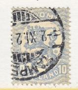 FINLAND  127   (o)   Wmk. 127   1925-29  Issue - Finland